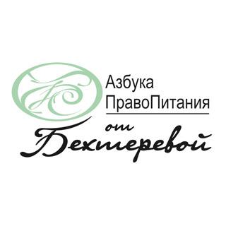 Разработка дизайна логотипа для медицинской клиники Бехтеревой