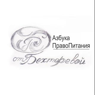 Дизайн логотипа для медицинской клиники Бехтеревой