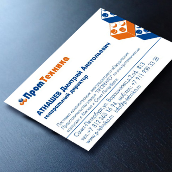 Разработка логотипа для визитки