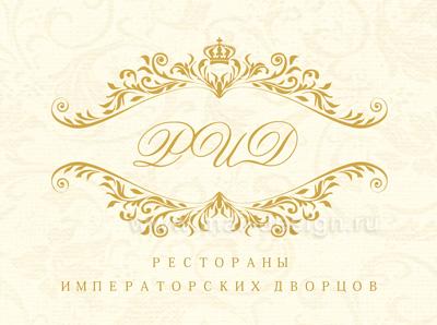 Дизайн логотипа монограммы для ресторанов