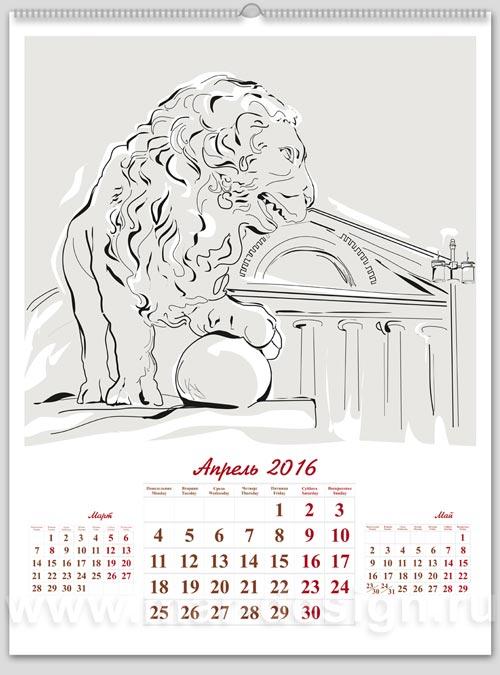 Настенный перекидной календарь с видами Санкт-Петербурга. Рисованная графика.