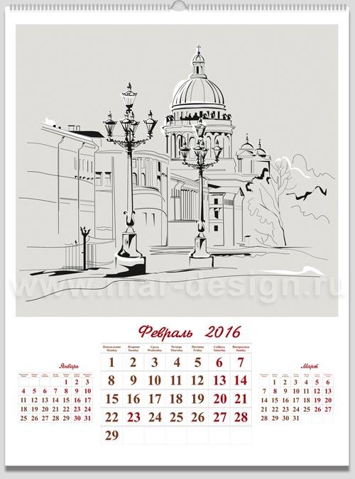 Календарь перекидной на 2016 год. Рисунок Исаакиевской площади. Векторная графика.