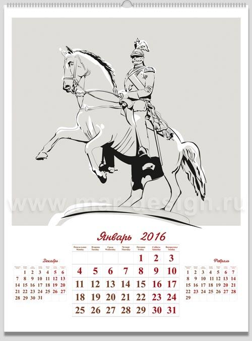 Настенный перекидной календарь с видами Санкт-Петербурга. Памятник Николаю I на Исаакиевской площади. Рисованная графика.