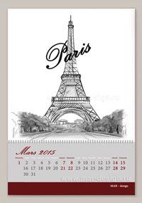 Эксклюзивный перекидной календарь ПАРИЖ. Париж в рисунках. Рисунок Эйфелевой башни.Красивый настенный календарь в подарок друзьям и любимым.