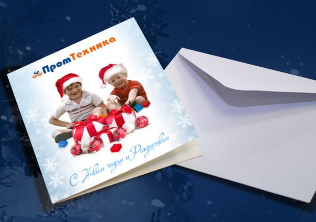 новогодняя открытка для отправки по почте