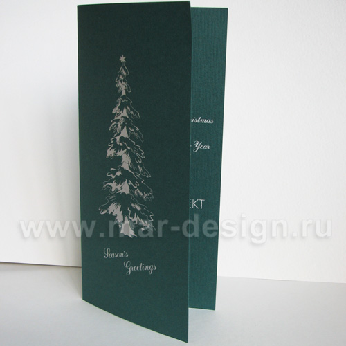 Открытка новогодняя. Дизайн открытки выполнен методом шелкографии на дизайнерской бумаге в один цвет.