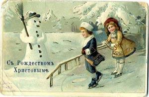 Старинные новогодние открытки, открытки на заказ