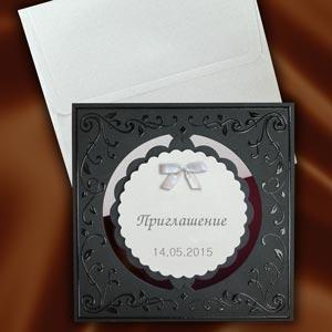 Дизайнерские приглашения на свадьбу.