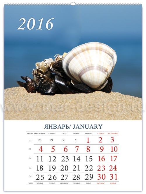 Перекидной календарь на морскую тематику. Индивидуальный дизайн календарей в студии MAR-design