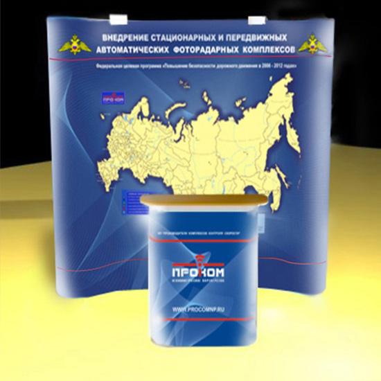 Дизайн стенда для Международной выставки «Форум безопасности дорожного движения – 2009». Дизайн макета выполнен полностью в векторной графике, заново нарисована карта с указанием городов и республик, отрисован фоновый рисунок сетки для оригинал-макета.