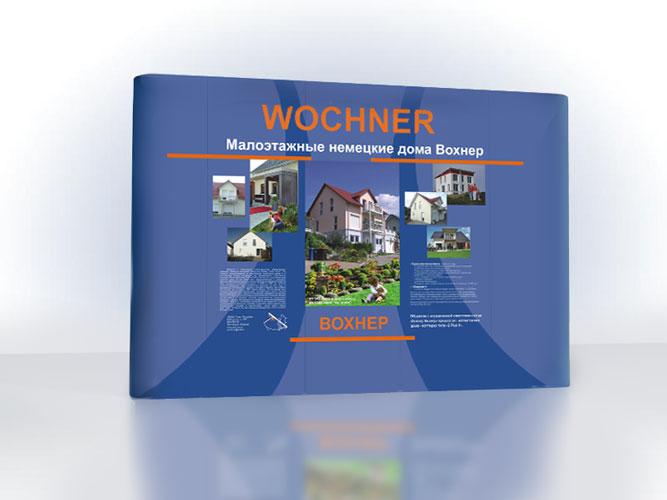 Дизайн баннера для строительной компании.