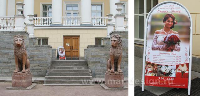 Дизайн уличного стритлайна для Дворца Бракосочетания в г. Пушкине