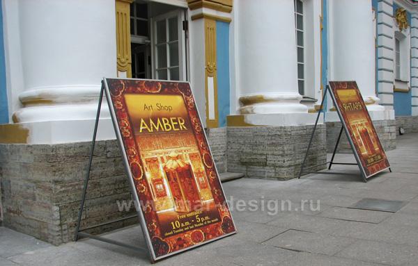 Уличные стритлайны, вполненные на заказ для Янтарного Салона.