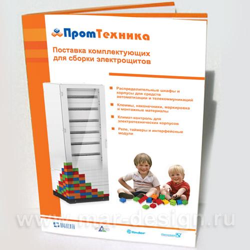 Разработка фирменного стиля на заказ в Санкт-Петербурге