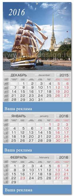 Предлагаем заказать настенный календарь. Календари трио 2020 c акварелями на заказ.