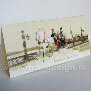 Новогодние открытки с акварельными рисунками