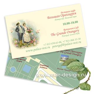 Эксклюзивные визитки с акварелями.