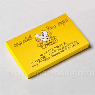 Эксклюзивные визитки для магазина сыров