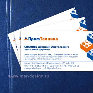 Дизайн визиток на заказ с рисованной графикой.
