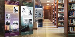 Дизайн стендов: библиотечные книжные и тематические выставки