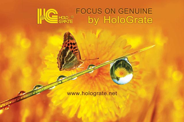 дизайн макет стенда «ХолоГрэйт»