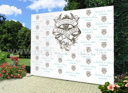 Дизайн и изготовление свадебного баннера, фото-стена.
