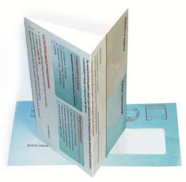 конверт и письмо, сложенное в два сгиба