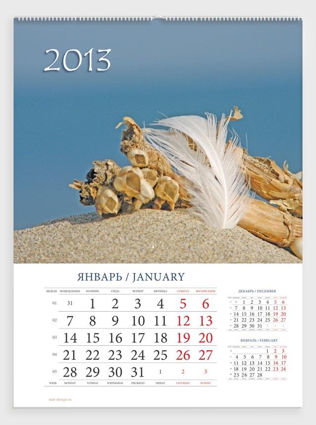 Картинки с праздником курбан байрам в 2016