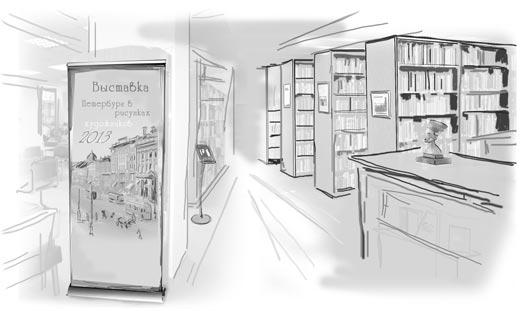 стенды в холле библиотеки