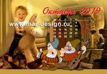 студия MAR-designна В студии MAR-design заказать дизайн календарей с детьми