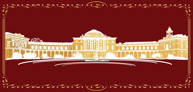 стилизованный вид на Павловский дворец