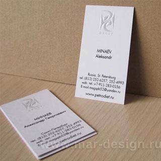 Заказать эксклюзивные визитки с 3D-лаком