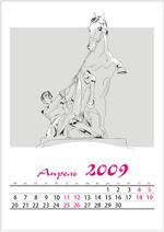 Calendar_Page