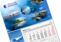 Эксклюзивный календарь 2017 для строительной компании