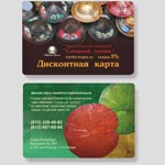 дизайн дисконтной карточки