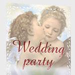 Стенд для свадьбы