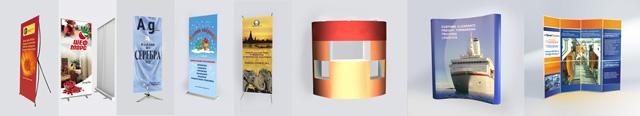 Разработка дизайна стендов, композиция, цвет