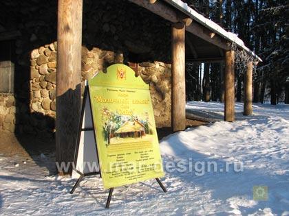 стритлайн около кафе, зима, солнце