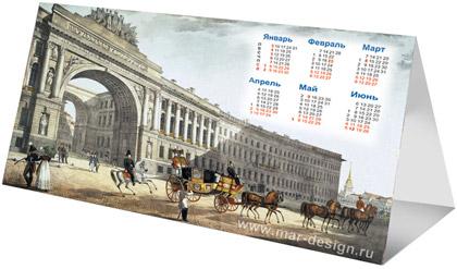 картонный календарь-призма на 2014 с видом Санкт-Петербурга