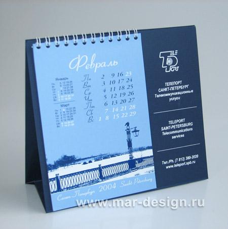 Настольный календарь с перекидными блоками. Перекидной настольный календарь домик на заказ в Петербурге