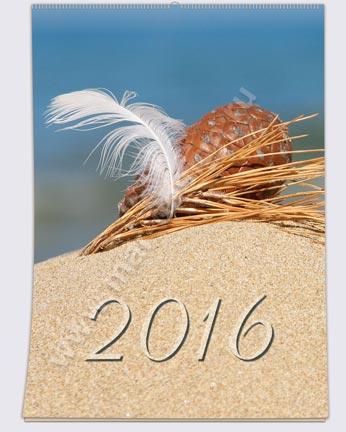 Календарь с фотографией ракушки