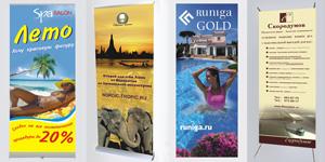 Дизайн стендов: салоны красоты и СПА-салоны, туристические, юридические и страховые фирмы